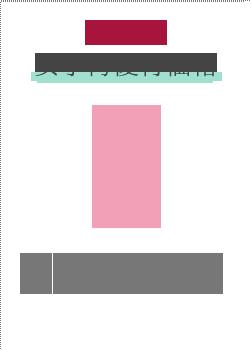 point10.所持袴優待価格
